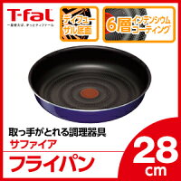 �ڥե饤�ѥ�ۥƥ��ե�����T-fal���󥸥˥��ͥ����ե������ե饤�ѥ�28cmL46606N��t-coupon��