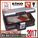 エーコー 手提げ金庫 耐火・防水プロテクター モデル2017 A4用紙対応 同梱不可