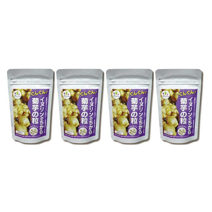 菊芋の粒イヌリンのちから180粒4個セット送料無料(※北海道・沖縄・離島を除く)-ダイエット健康食品