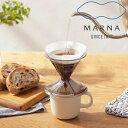 ショッピングドリップコーヒー マーナ MARNA ドリッパー・マグセット ホワイト マーナ K767 マグカップ 一人用 1〜2杯用 円錐 コーヒードリッパー 食洗機対応 電子レンジ対応 ドリッパー マグ セット ドリップコーヒー 1人 珈琲 ドリップ コーヒー カップ 直接 Ready to