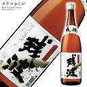 残波 ブラック 比嘉酒造 沖縄県 泡盛 1800ml 30%