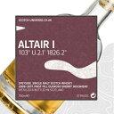 ショッピングウイスキー スコッチユニバース アルタイル 1 700ml 57.9% アベラワー ウイスキー ウィスキー スペイサイド シングルモルト シリーズ ALTAIR I