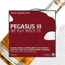 スコッチユニバース ペガサス 3 PEGASUS III 700ml 61.0% アイランズ