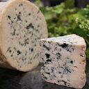 フルムダンベールフルム ダンベール 90〜110gあたり フランス チーズ 青カビ ブルーチーズ 牛乳 マイルド 食べやすい オーヴェルニュ