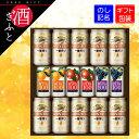 【お中元ギフト】キリン ファミリーセット K-FM3 キリン...