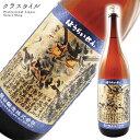 蓬莱泉 人生感意気 関谷醸造 愛知県 本醸造 1800ml 1本