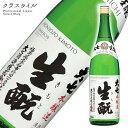 大七本醸造生もと大七酒造福島県1800ml1本