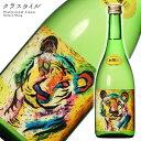ナゴヤクラウド 金虎 本醸造 名古屋 クラウド 金虎酒造 720ml 愛知 お土産 ギフト
