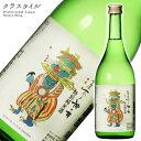 ナゴヤクラウド 神の井 特別純米 名古屋 クラウド 神の井酒造 720ml 愛知 お土産 ギフト