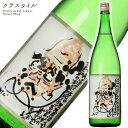 蓬莱泉 特別純米 可。 べし 1800ml 愛知県 関谷醸造 日本酒 お酒 1.8L 東海 ほうらいせん 純米酒 すっきり