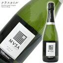 カヴァ ムッサ ブリュット スペイン スパークリング ワイン 白 750ml 1本