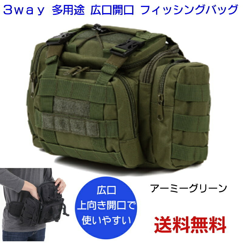 i-loop正規品大容量多機能防水3WAYフィッシングバッグエギングバッグ手持ちショルダーウエスト使