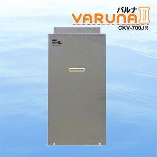 コロナ バルナII CKV-700JR 家庭用外付け 浴室外設置 24時間風呂(工事無し・本体のみ)※代金引換はご利用いただけません。