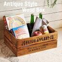 RoomClip商品情報 - 木箱『アンティーク風 ウッドボックス Lサイズ』1個 パイン材 ポテトボックス ワイン木製