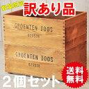 【訳あり品】収納 木箱『アンティーク風 ウッドボックス 2個セット』ポテトボックス ワイン木製 gd 木の箱 DIY
