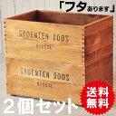RoomClip商品情報 - 収納木箱 アンティーク風ウッドボックス(2個セット) ワイン木箱 gs-kb02-2set/(ふた付可能)