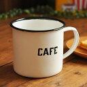 RoomClip商品情報 - ホーロー マグカップ 「CAFE」デザイン 琺瑯 ホワイト/おしゃれ