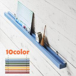 壁 飾り棚 『アンティーク風 ディスプレイバー 10色』 ディスプレイ棚/ラック ウォールシェルフ ウォールバー 飾る 本 ジャケット レコード ポストカード