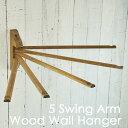 アンティーク調 『木製 ウォールハンガー 5連』/ウッド タオル掛け スイングタオルハンガー 可動式 キッチン ふきん
