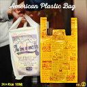 『おすそ分け袋』NO,2(24×45cm100枚)/ビニール袋 レジ袋