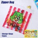 ZipperBag「ジッパーバッグ 15枚入り」アメリカン柄5種類 20×18cm 【メール便発送可】