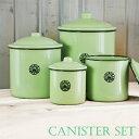 ホーロー キャニスター 4点セット オリーブグリーン / 缶 保存容器 キッチン 雑貨 収納