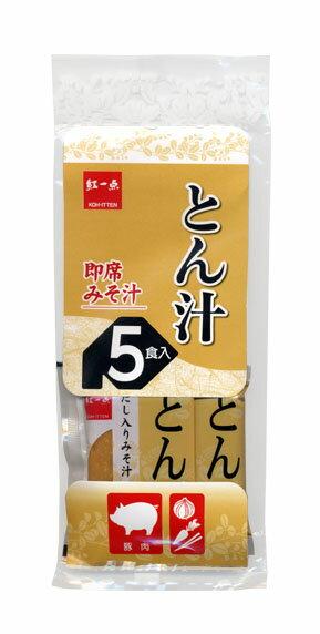 即席生みそ汁とん汁 5食入りの商品画像