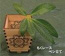 【国産れいほく杉】もくレース ペン立て【ばうむ合同会社】【木製 小物 雑貨】