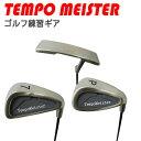 Tempo Meister テンポマイスター‐MITインク 日本正規品 パター/PW/#7 スイング矯正 正しいスウィング 正しいストローク 飛距離アップ