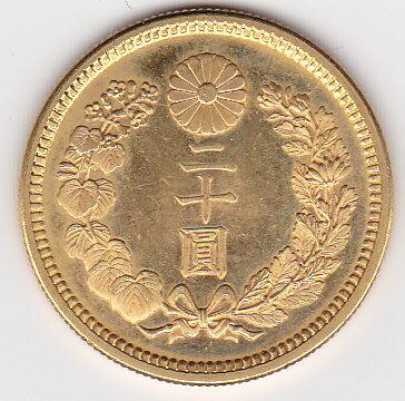 新20円金貨 大正7年 未使用 日本貨幣商協同組合鑑定書付