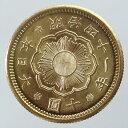 新10円金貨 明治41年(1908) 完全未使用