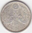小型50銭銀貨昭和7年(1932)美品