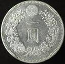 新1円銀貨明治28年未使用