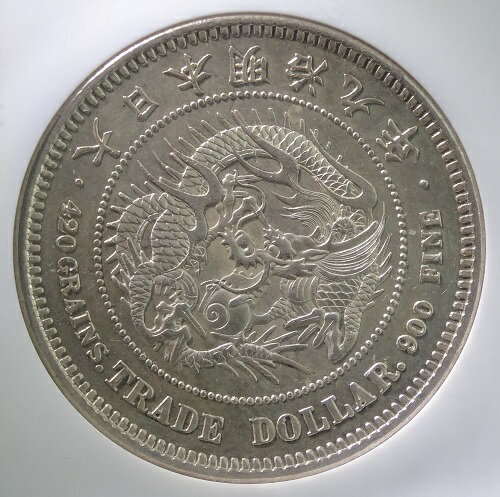 貿易銀 明治9年(1876)NGC鑑定【MS61】 【代引手数料無料】