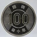 稲100円銀貨昭和40年(1965)未使用