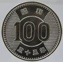 稲100円銀貨昭和35年(1960)未使用