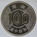 稲100円銀貨昭和34年(1959)未使用