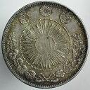 旧1円銀貨 明治3年 (1870) 有輪 極美品