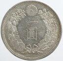 新1円銀貨 明治16年(1883) 未使用−