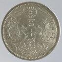 小型50銭銀貨昭和6年(1931)未使用