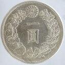 新1円銀貨 明治34年(1901)未使用