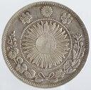 旧1円銀貨 有輪 明治3年 (1870)美品+