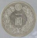 新1円銀貨【特年号】明治35年(1902)極美品