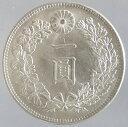 新1円銀貨 大正3年(1914)未使用