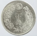 竜20銭銀貨明治30年(1897)未使用