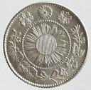 旭日竜10銭銀貨 明治3年(1870)未使用