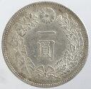 新1円銀貨 大正3年(1914)極美品