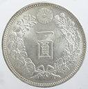 新1円銀貨 明治27年(1894)完全未使用