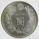 新1円銀貨 明治36年(1903)未使用