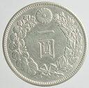 新1円銀貨明治41年(1908)【特年】美品 - 紅林コイン